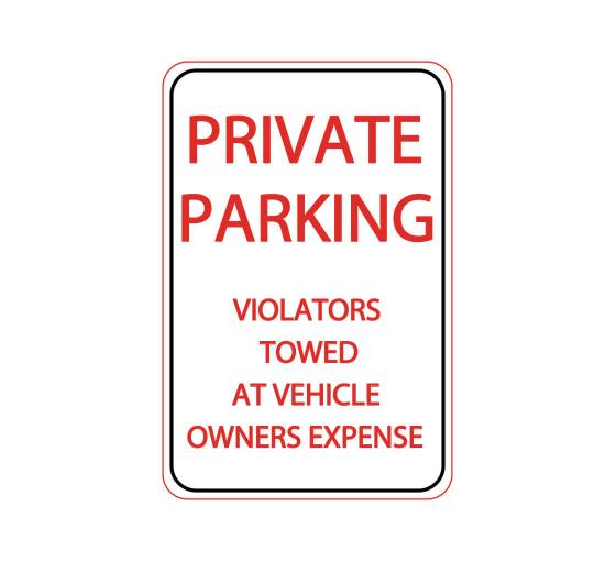 Private Parking Sign